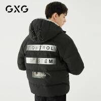 GXG男装 冬季男士时尚帅气黑色连帽加厚鸭绒轻薄短款羽绒服男士潮
