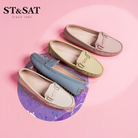 【减后价:329元】ST&SAT星期六豆豆鞋圆头中口一脚蹬女鞋SS11111036