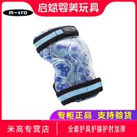 瑞士micro迈古米高儿童滑板车护具套装 滑轮全套护具护膝护肘加厚