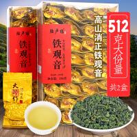 新茶铁观音茶叶兰花香浓香型散装高山乌龙茶新茶512g消正J8258