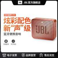 JBL GO2升�版音�方鸫u二代�o��{牙音箱�敉獗�y防水一�I通�