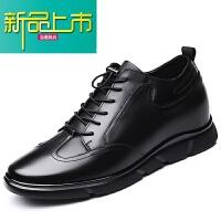 新品上市内增高皮鞋男8cm真皮冬季加绒男士内增高鞋6cm休闲皮鞋子韩版潮流