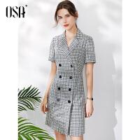 【2件1.5折价:269元】OSA欧莎OL职业正装连衣裙女夏季2021年新款中长款西装裙子