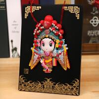 京剧脸谱摆件 中国风出国小礼物北京西安纪念品中国特色礼品送老外
