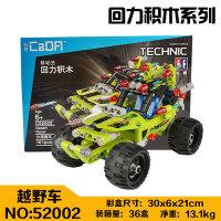 咔塔沙漠赛车C52002回力车积木拼插儿童玩具跑车赛车批发