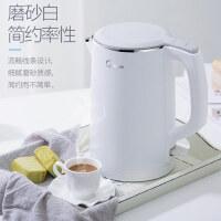 Midea/美的 电热烧水壶家用304不锈钢快速全自动断电水瓶