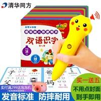 清华同方通用宝宝点读笔小孩幼儿3岁识字儿童英语学习*早教机