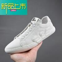 新品上市男鞋春季19新款百搭懒人鞋韩版流行头层牛皮休闲鞋男士鞋鞋
