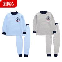 儿童保暖内衣套装男童宝宝秋衣秋裤三层加厚中大童纯棉睡衣