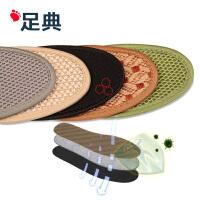 [2双装]竹炭运动鞋垫亚麻除臭吸汗男女防臭加厚透气舒适减震秋冬