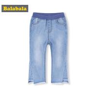 巴拉巴拉童装女童牛仔裤小童宝宝夏装新款喇叭裤儿童七分裤潮