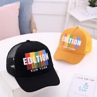 2-8岁 儿童夏季鸭舌帽男童女童韩版新款可爱网眼帽宝宝遮阳帽子潮