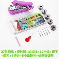 便携式迷你小型手持缝纫机 简易家用多功能袖珍手工手动微型裁缝机