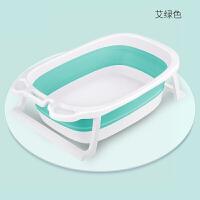 婴儿洗澡盆新生儿折叠宝宝儿童浴盆便携式大号大小孩可坐躺通用