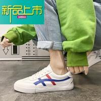 新品上市春季潮鞋男鞋防水皮面小白鞋运动休闲板鞋男韩版百搭精神小伙鞋子