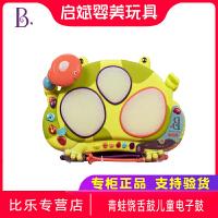 比乐B.Toys青蛙饶舌鼓儿童电子鼓婴儿玩具发光声乐小鼓