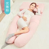 乳胶孕妇枕头护腰侧睡枕孕睡觉多功能托腹枕U型枕靠垫抱枕