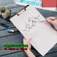 铅画纸a3素描纸a4速写本美术水彩纸水粉纸画画纸本色包邮
