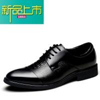 新品上市男士商务正装皮鞋35英伦36真皮37小码45结婚鞋46大码47男鞋48黑