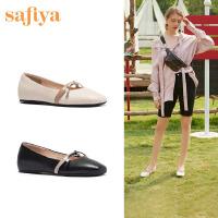 【减后价:229元】SAFIYA单鞋2020春季方头低跟玛丽珍女鞋SF01111063