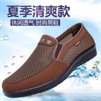 中老年人鞋子夏老北京布鞋男网鞋防滑大码老人爸爸中年男士透气鞋