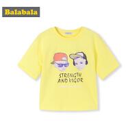 【3件4折价:39.6】巴拉巴拉童装儿童打底衫男童t恤夏装新款宝宝潮酷印花上衣男