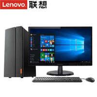 联想D5050 酷睿i5处理器/4G内存/1T硬盘/2G独显/23英寸全高清液晶显示器;联想台式机