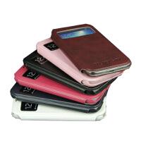 坚达 手机套 保护套 薄翻盖手机皮套 适用于三星s4 i9500/i959/i9508