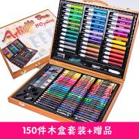 儿童绘画套装学习用品小学生水彩笔蜡笔画画工具美术文具礼盒c