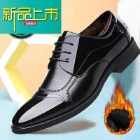 新品上市商务正装皮鞋男系带男士休闲男办公室上班鞋加绒保暖棉