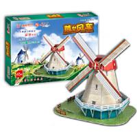 3D益智立体手工--荷兰风车,陈志奇绘,化学工业出版社【新书店 正版书】