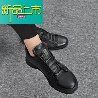 新品上市男鞋冬季棉鞋红色鞋子男潮鞋韩版百搭真皮板鞋青年休闲鞋男鞋