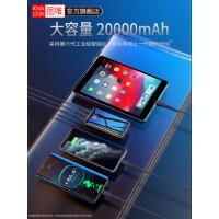 充电宝20000毫安超薄大容量小巧便携快充闪充移动电源适用小米华为oppo苹果vivo手机石墨专用1000000超大量
