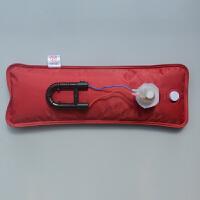 睡觉暖手宝充电热水袋护肩颈热宝颈椎电暖宝大号电暖水袋