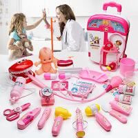 小医生小护士医疗儿童玩具拉杆箱套装打针小伶宝宝男孩女孩过家家
