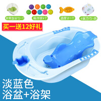 婴儿浴盆宝宝洗澡盆新生儿通用可坐躺儿童大号0-8岁大加厚小孩6
