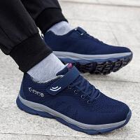 冬季新品爸爸鞋加绒保暖中老年休闲运动鞋男士加厚老人健步鞋