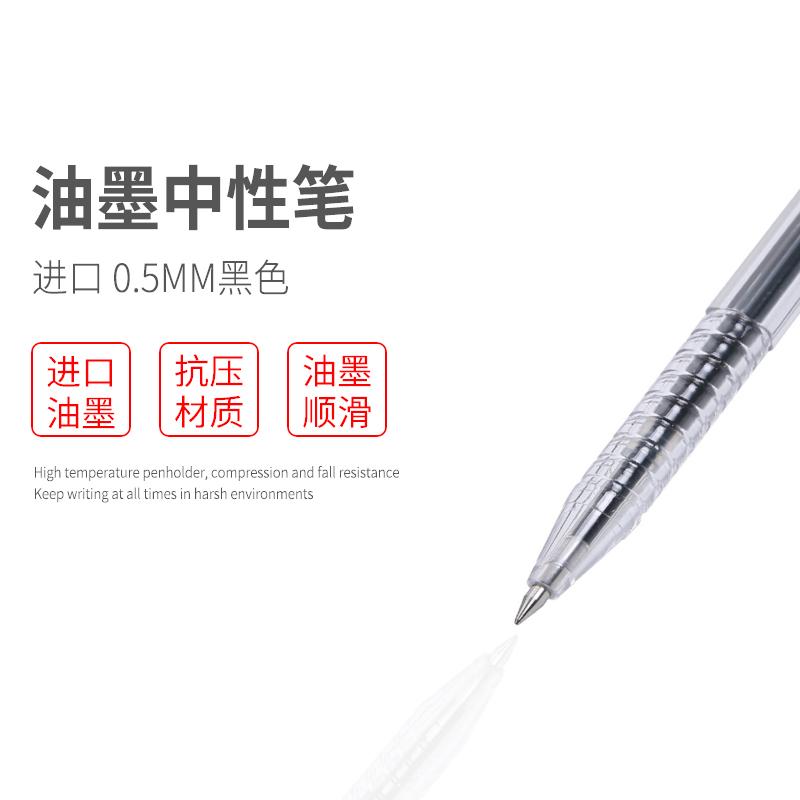 晨光中性笔0.5mm黑色子弹头阿一水笔