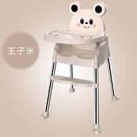 宝宝餐椅婴儿吃饭椅子便携式可折叠多功能座椅儿童餐桌椅bb凳YW394