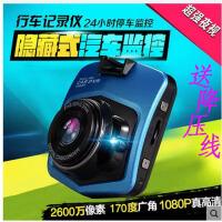 行车记录仪高清1080P广角夜视加强停车监控循环录像 定制画面