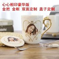 私人定制陶瓷马克杯咖啡杯印照片欧式陶瓷杯个性创意定制水杯勺盖礼品 陶瓷