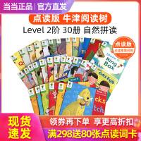 #点读版 牛津阅读树L2阶自然拼读教材套装合集 英语分级绘本30册 Oxford Reading Tree Level