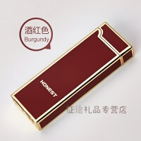 USB电弧充电打火机个性创意男士电点烟器礼物