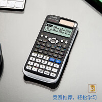 中文版科学函数计算器大学生考研物理化学竞赛 助考电池套装【赠送皮套+备用电池+签字笔+螺丝刀】