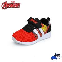 【99元任选2双】迪士尼Disney童鞋儿童运动鞋漫威英雄男童休闲鞋(5-10岁可选)