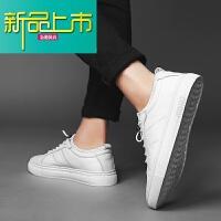 新品上市百搭夏季小白鞋男士休闲鞋运动板鞋真皮韩版潮流男鞋子