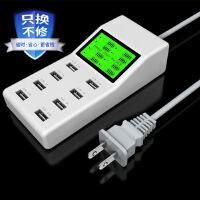大功率10口USB充�器 8口6口多孔多功能智能5V2A8A充�器插�^排插