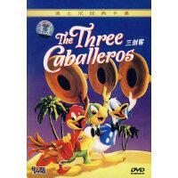 迪士尼经典卡通:三剑客(DVD)