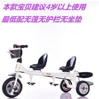 双胞胎婴儿推车三轮车宝宝双人坐脚踏车手推车童车婴儿轻便YW08
