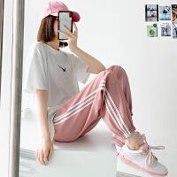 夏季薄款粉色运动裤女宽松束脚冰丝显瘦百搭灯笼休闲裤子